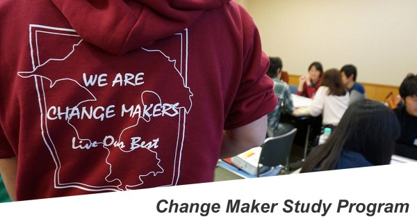 Change Maker Study Program