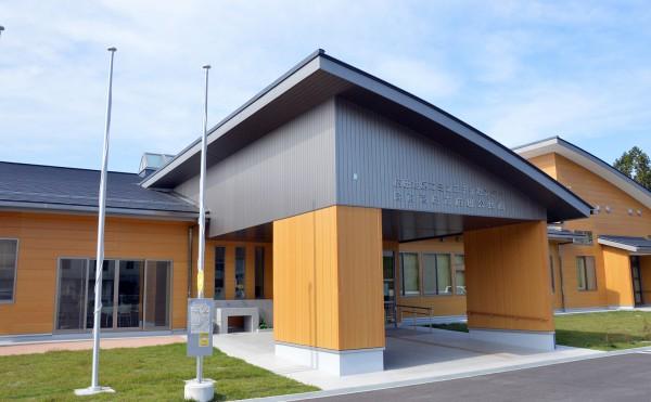 広田町地区コミュニティセンター