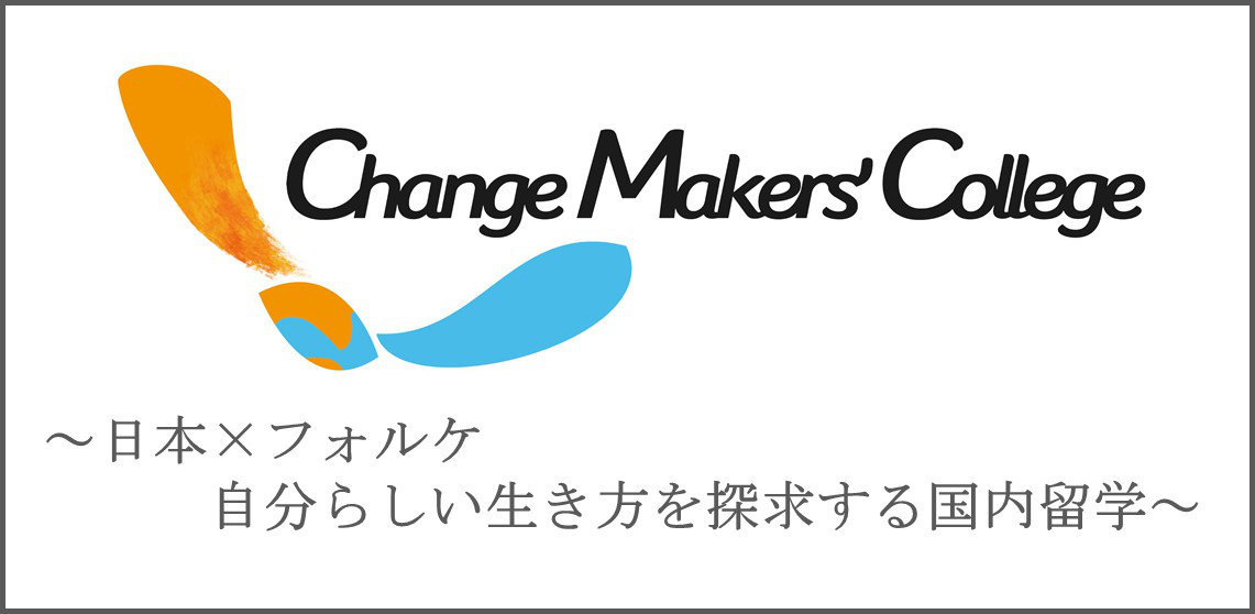 Change Makers' College